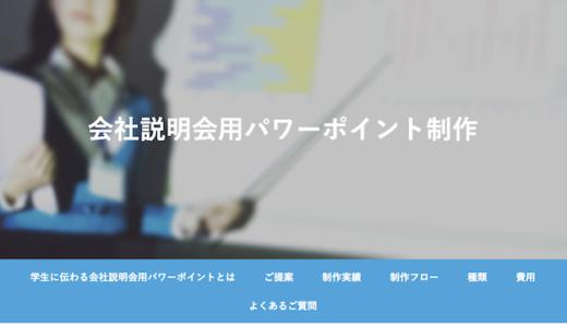 株式会社ビットセンス / bit sense, inc