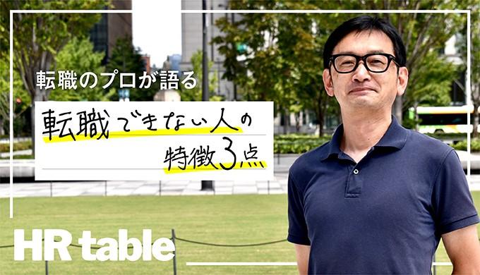 大川さんインタビューアイキャッチ